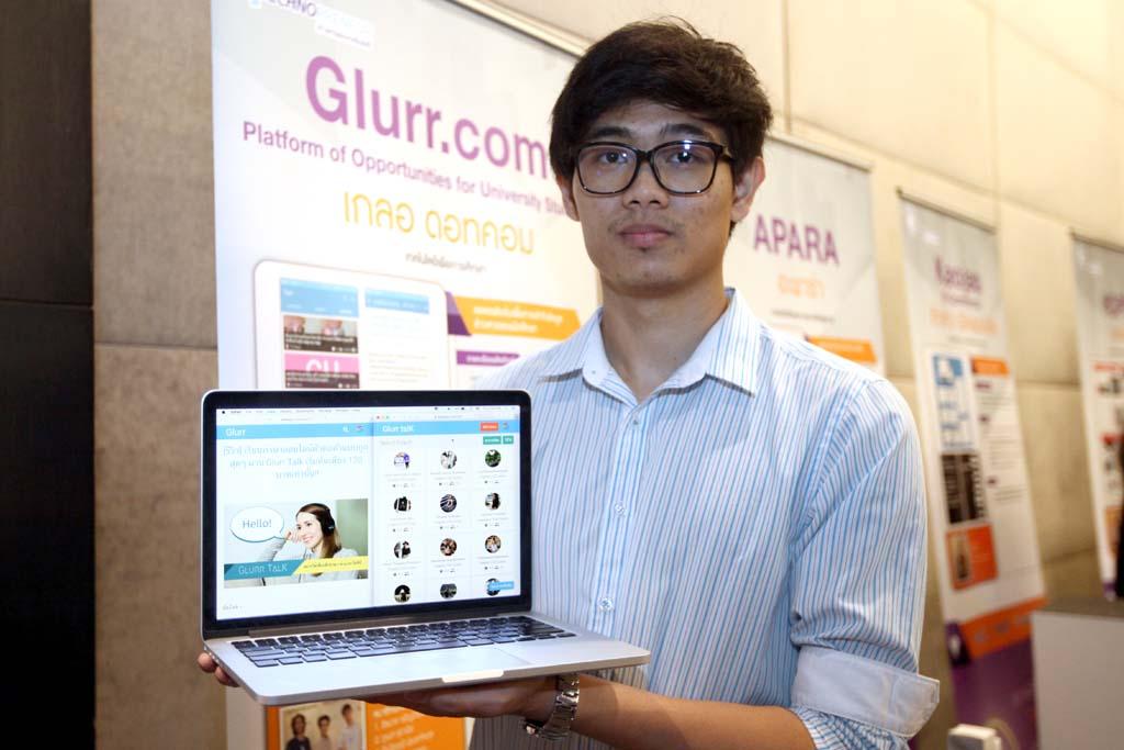 ภูเบศ สุวานิช ผู้พัฒนาเดียวกันกับ Glurr.com