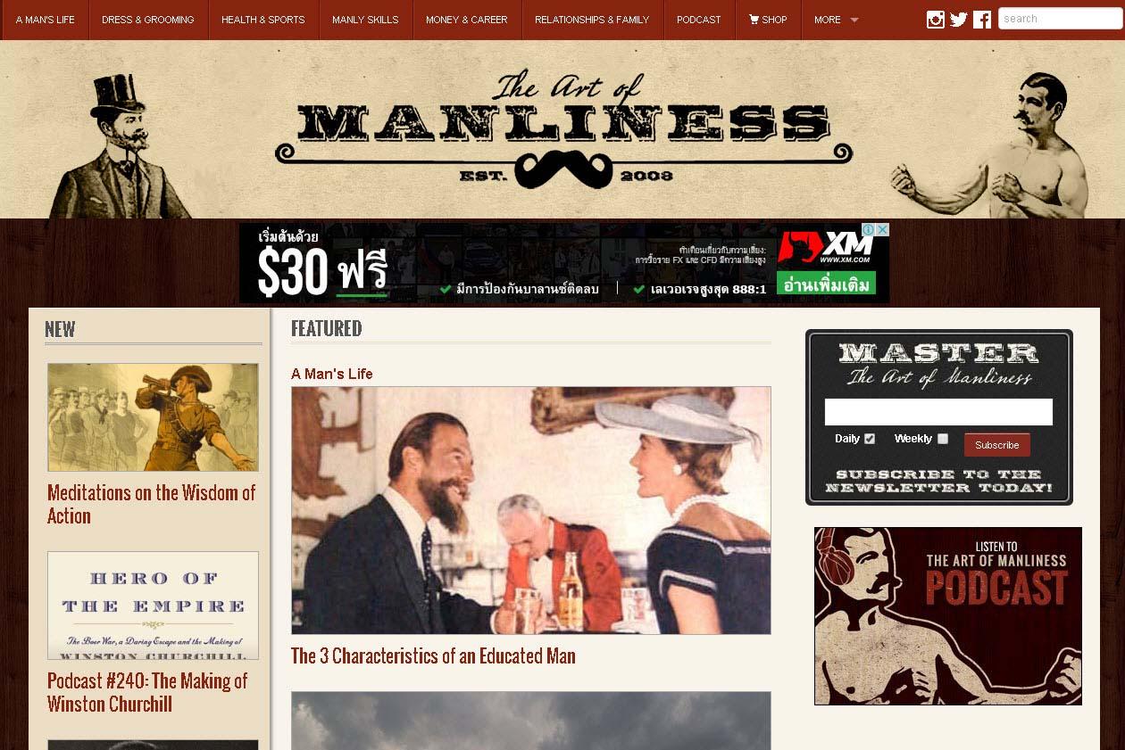 www-artofmanliness-com