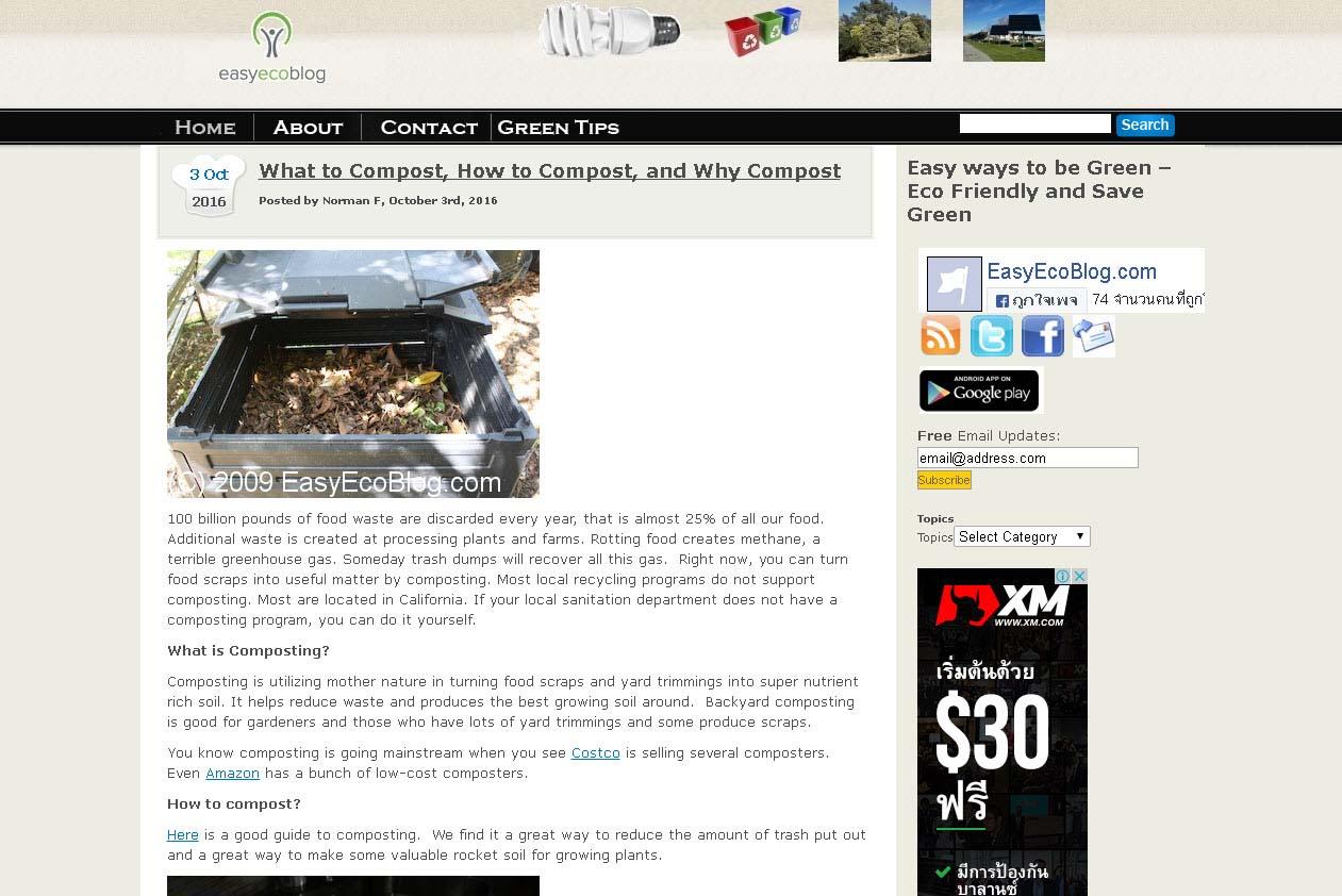 www-easyecoblog-com