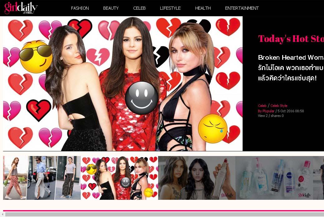 www-girldaily-com