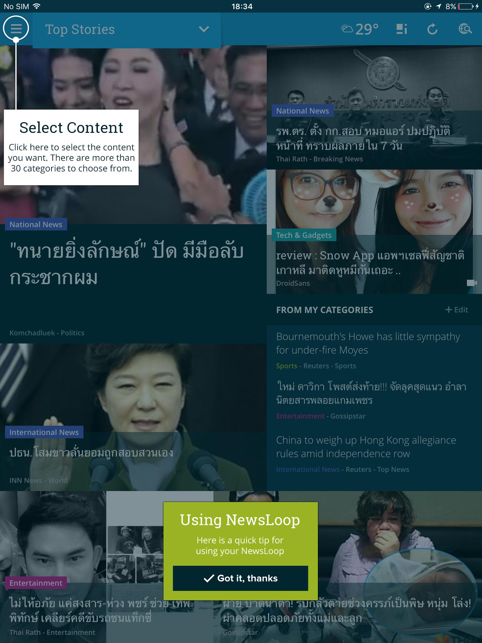 newsloop2