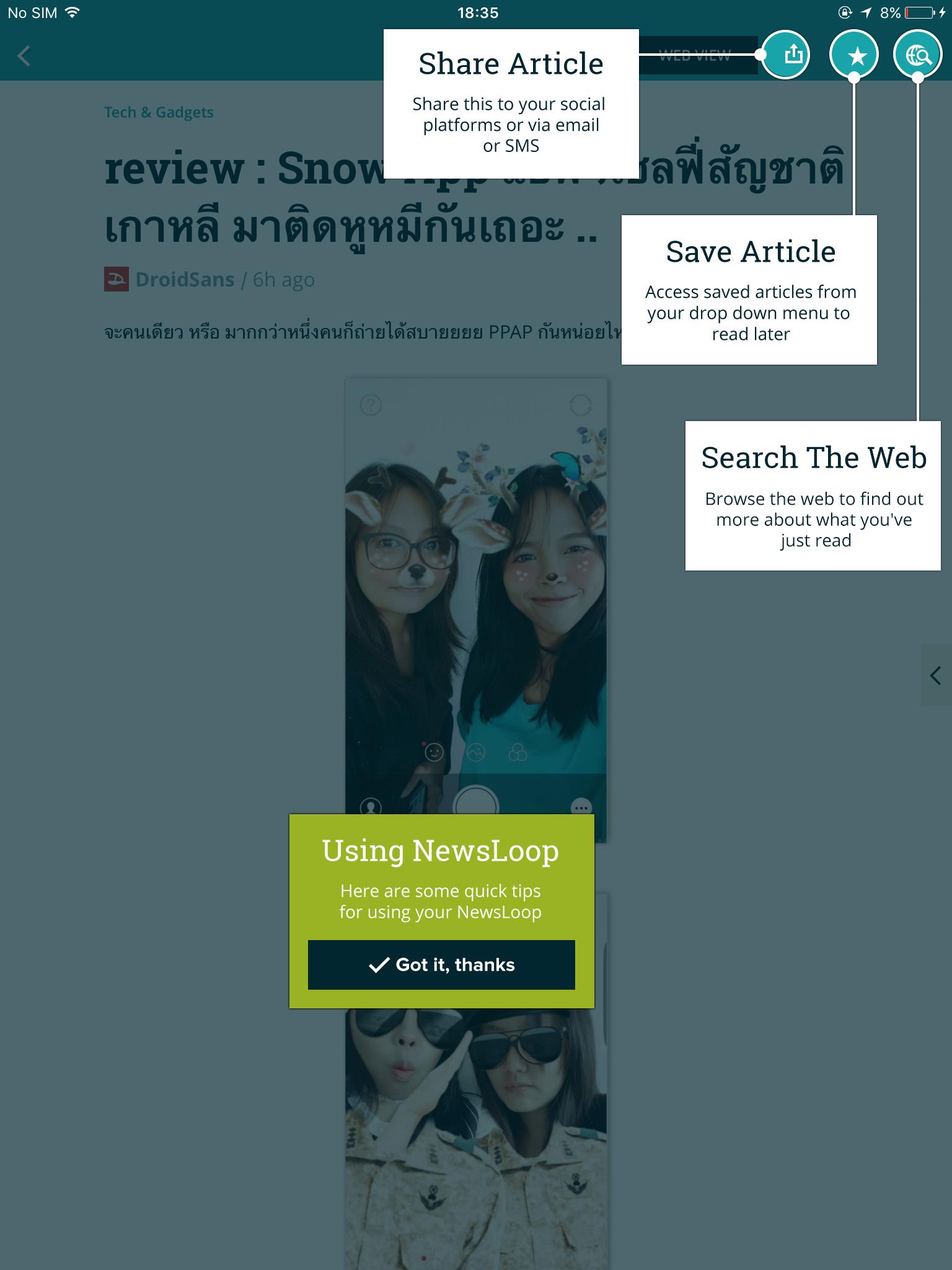 newsloop3