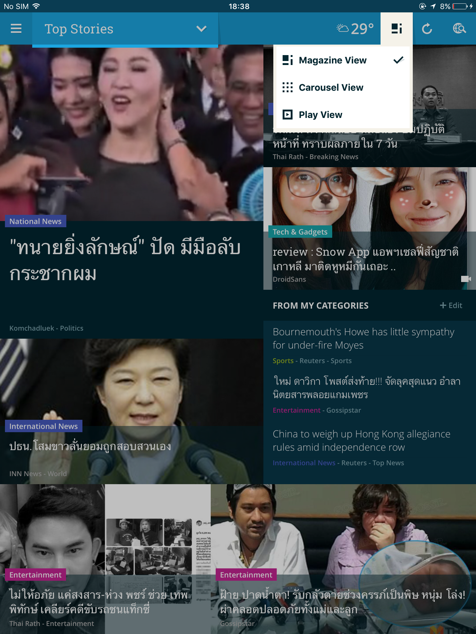 newsloop4