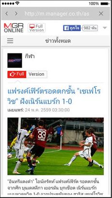 newsth4