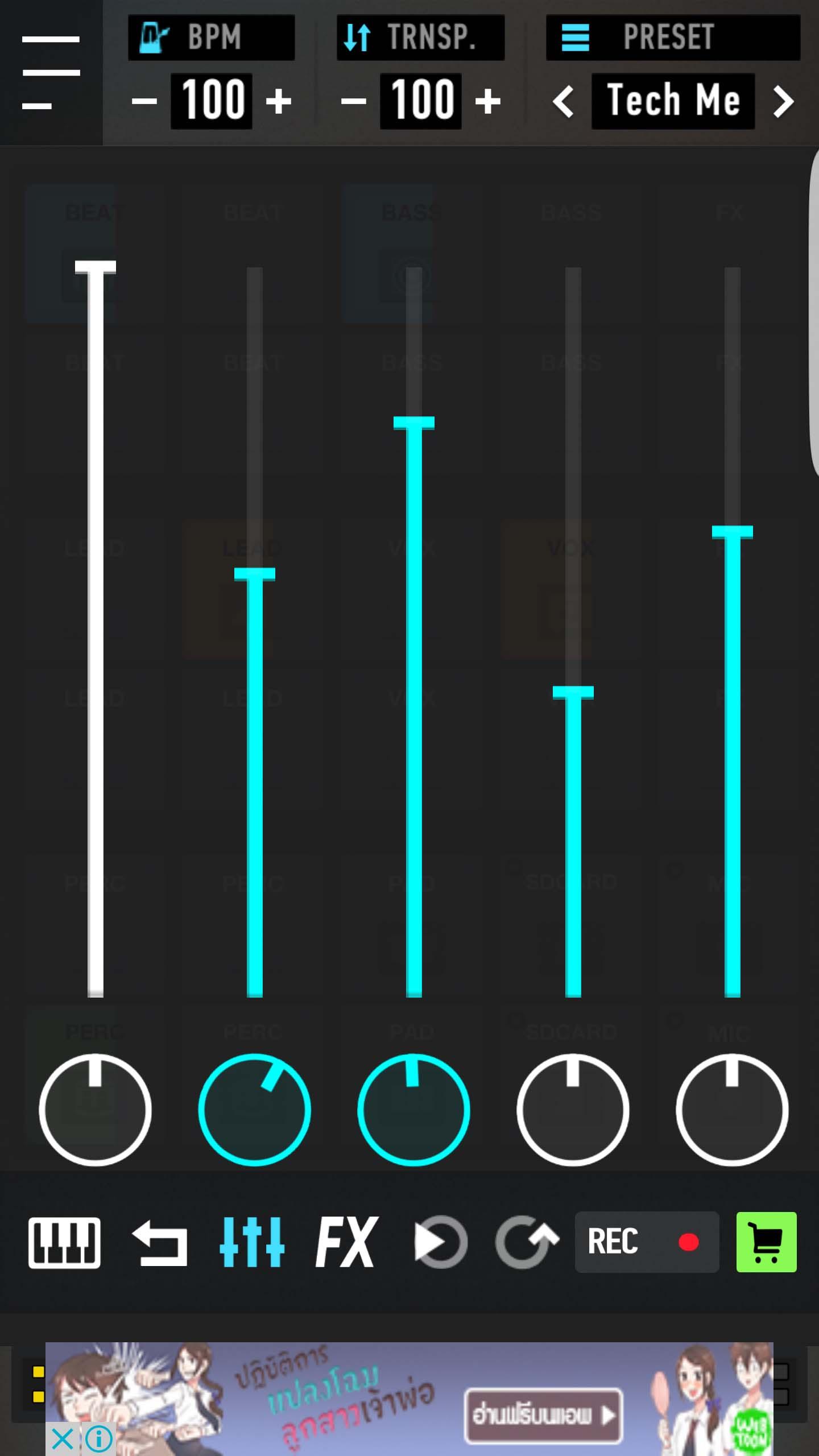 MixPads-application-download