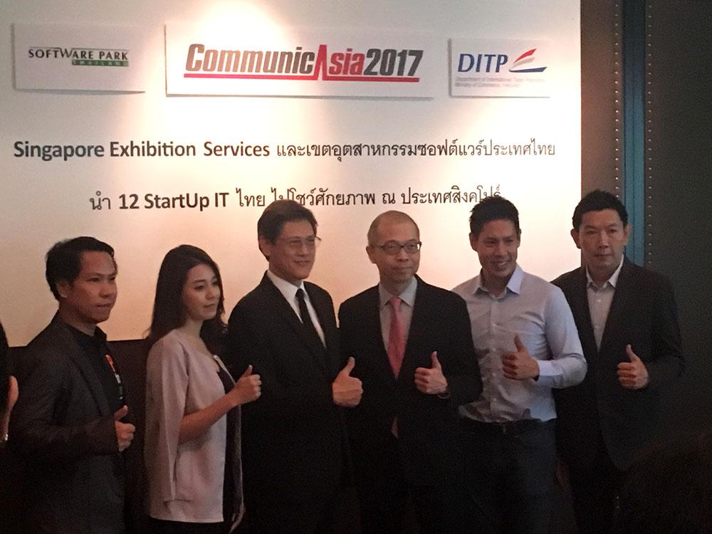 Communic Asia 2017