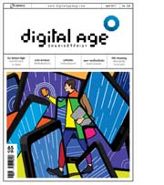 digital-age-magazine-220-april