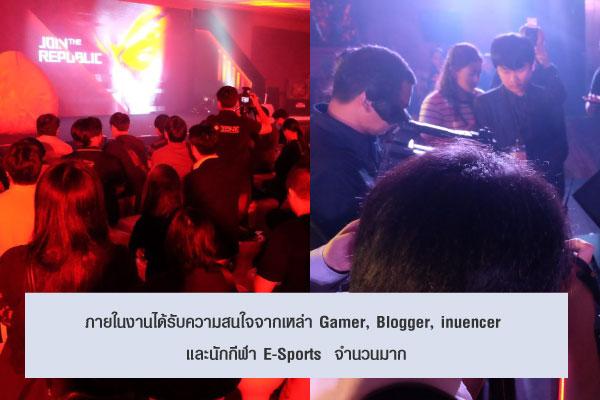 ภายในงานได้รับความสนใจจากเหล่า Gamer, Blogger, influencer